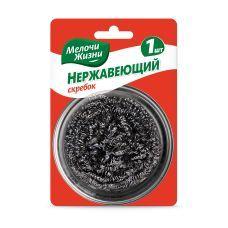 Скребок нержавейка металлический 1 шт, Мелочи Жизни