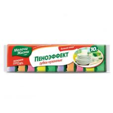 Губки кухонные 10шт, МЖ