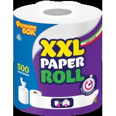 """Полотенца бумажные, универсальные, """"XXL"""", по 1 рул., на гильзе, 2-х сл., 500 листов, ФРЕКЕН БОК"""