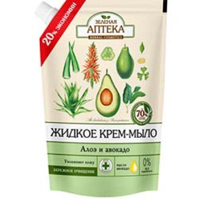 """Мыло жидкое """"Зеленая Аптека"""", 460 мл, Алоэ и авокадо"""