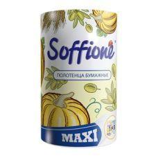 """Бумажные полотенца """"Джамбо"""" Soffione Maxi, 2-х слойные, 150 отрывов"""