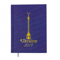 Ежедневник датированный 2019 UKRAINE A5 синий