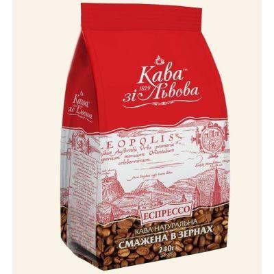 Кофе в зернах Кава зі Львова 250 гр, красная пачка (34565)