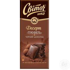 Шоколад Свиточ Дессерт Трюфель черный 90г