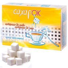 Сахар-рафинад 850 гр