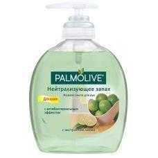Мыло жидкое Palmolive 300мл с дозатором, ассорти