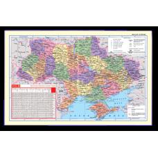 Подкладка для письма Карта Украины (590x415мм PVC)