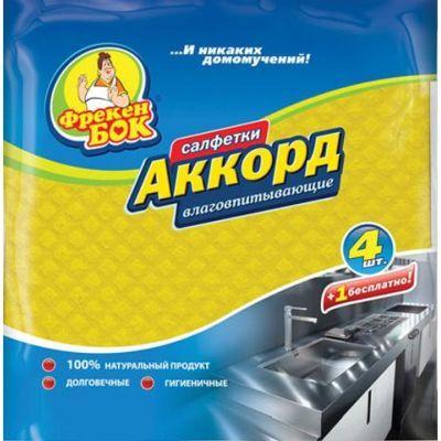 Салфетка ФБ для уборки целюлоза Аккорд 5 шт (18402300)