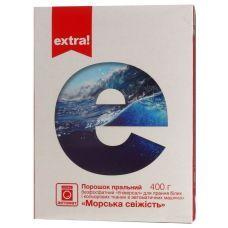 Стиральный порошок автомат EХTRA 400 гр