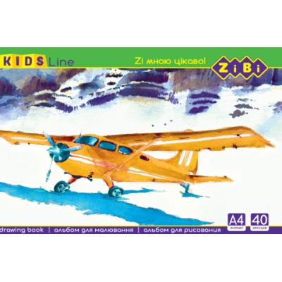 Альбом для рисования А4 40 листов 120 г/м2 на скобе (ZB.1426)