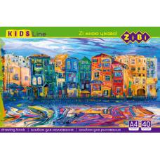 Альбом для рисования А4 40 листов 100 г/м2 клееный блок