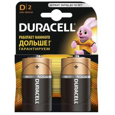 Батарейка D/ LR20 /MN1300 KPN 02*10 2 шт. (81545439)
