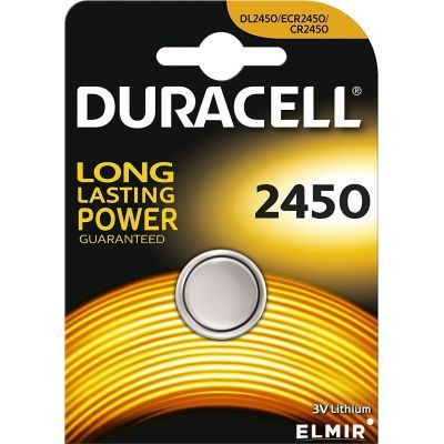 Батарейка DL 2450 1 шт. (5003010)