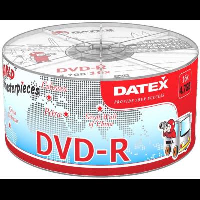 Диск DATEX DVD-R 4,7Gb 16x Bulk 100 pcs (5284182)