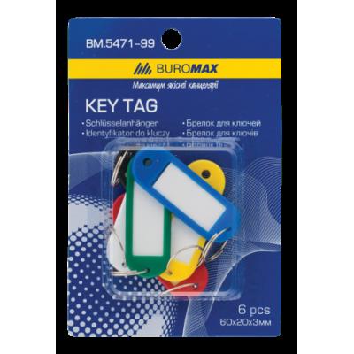 Брелоки для ключей 6шт (BM.5471-99)