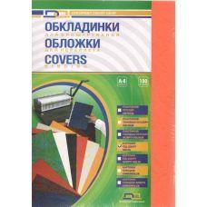 """Обложка картонная """"под кожу"""" А4 230г/м2 оранжевый 100шт./уп."""