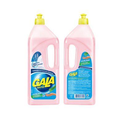 Жидкость для мытья посуды GALA Balsam, 1л (JP2413)