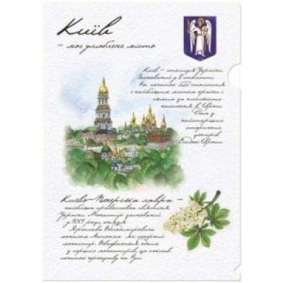 Папка-уголок А4 Київ ассорти (O35115-05)
