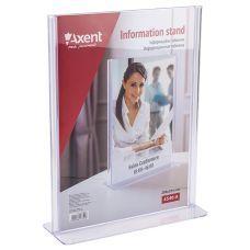 Табличка информационная A4 4540