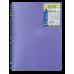 Блокнот на пружине Metallic пластиковая обложка А4 (BM.2446-902)