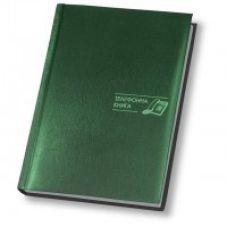 Книга алфавитная A5 Carin зеленый
