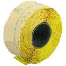 Этикетки ценники фигурные 22х12мм 1000 шт/рул. желтый