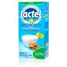 Молоко Лактель 2,5 % 1л