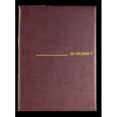 """Папка """"На подпись"""", А4, винил, бордовая (0309-0019-10)"""
