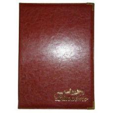 Папка поздравительная  Sarif  красно-коричневая