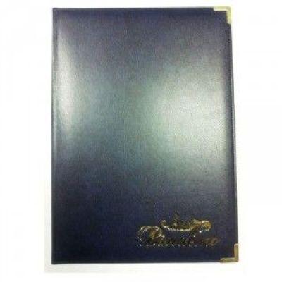 Папка поздравительная Miradur, синяя (ППВ-5-4-M/В-0303)