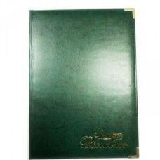 Папка поздравительная Miradur, зеленая