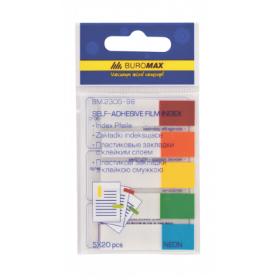 Закладки пластиковые NEON 45x12мм, 5 цв. по 20л., ПОЛОВИНКИ, ассорти (BM.2305-98)