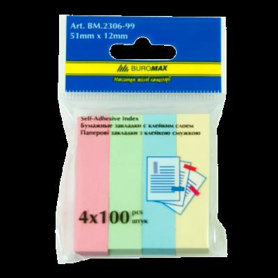 Закладки бумажные 51x12мм, 4 цвета по 100л., ассорти (BM.2306-99)