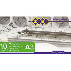 Бумага миллиметровая, 10 листов А3 формата