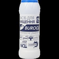 Порошок чистящий Buroclean 500г