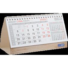 Календарь настольный 210х100мм на 2020 год